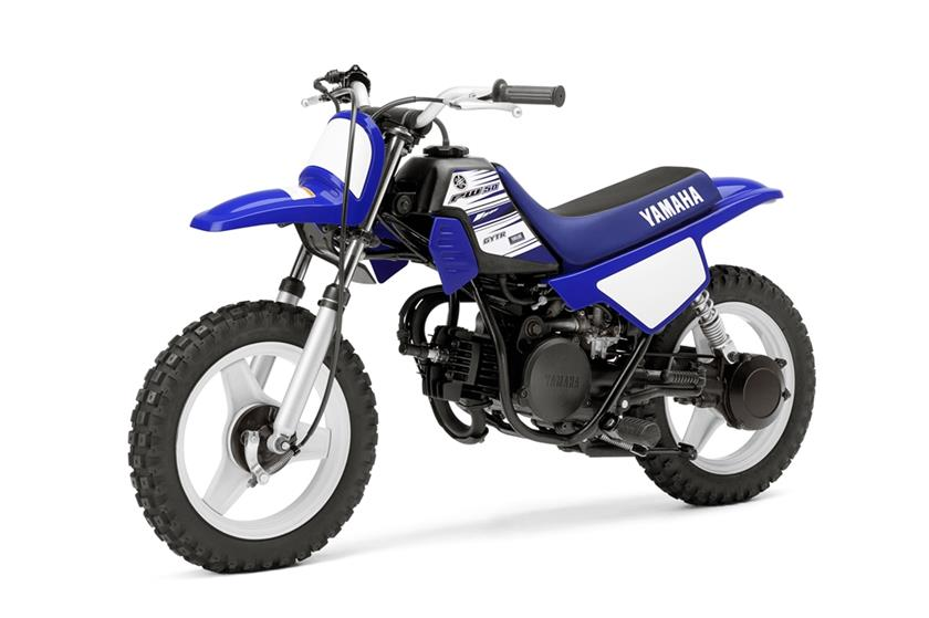 Pw50 2 017 yamaha for 2017 yamaha pw50